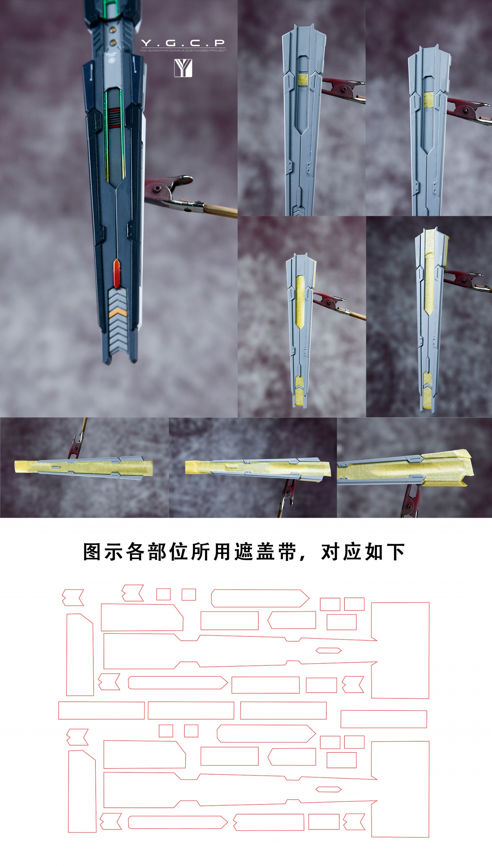 G825_YGCP_mg_yujiaoland_masking_tape_nu_007.jpg
