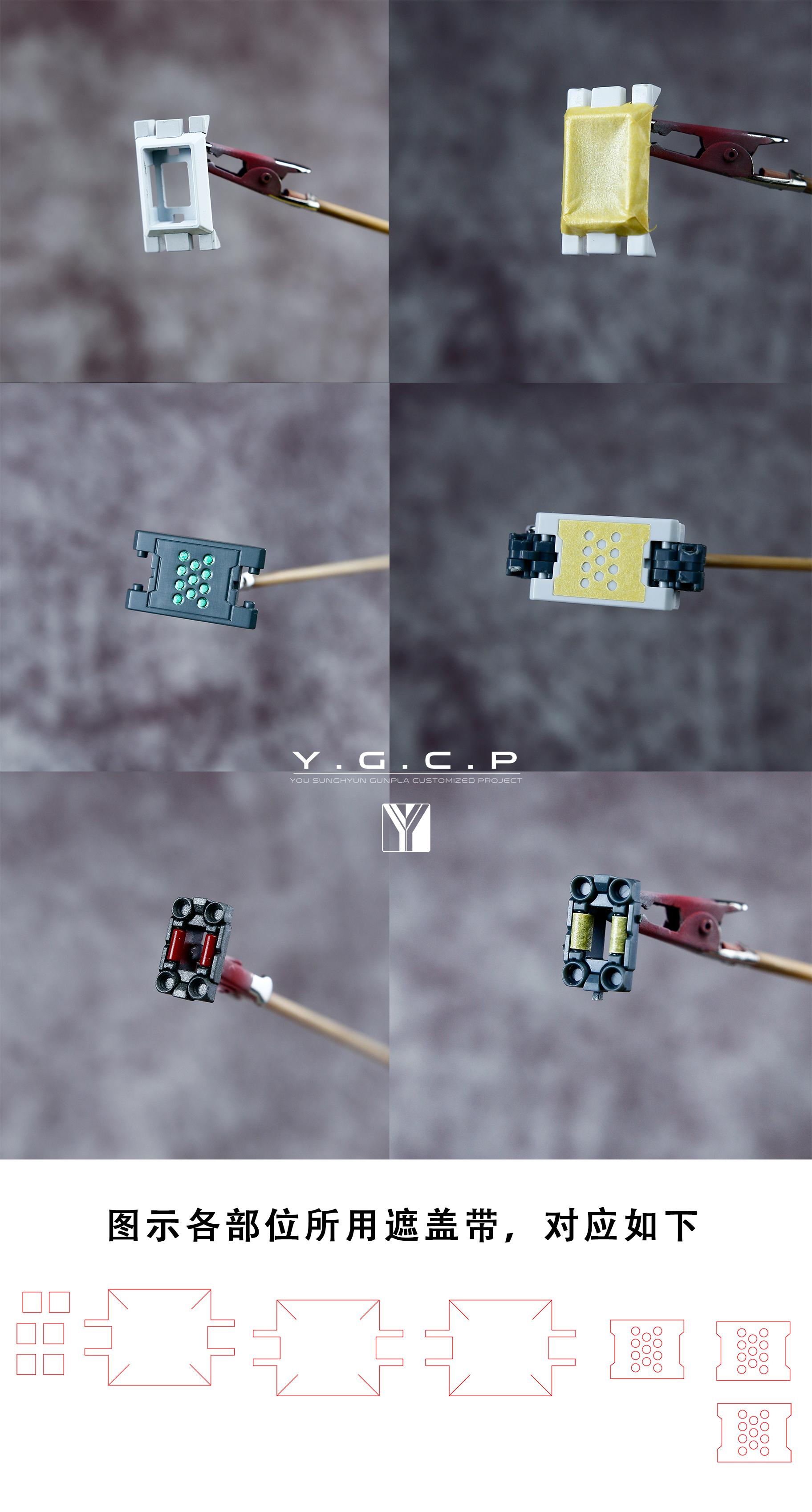 G825_YGCP_mg_yujiaoland_masking_tape_nu_008.jpg