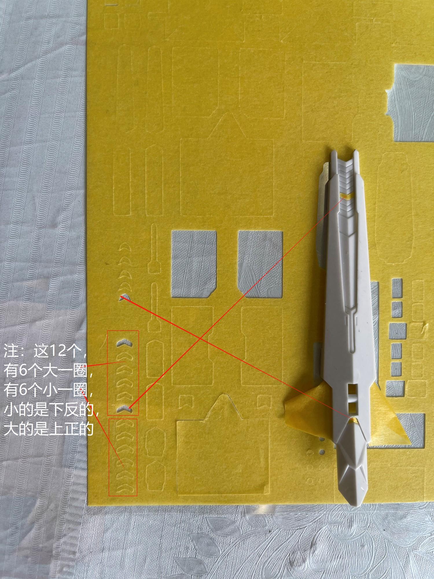 G825_YGCP_mg_yujiaoland_masking_tape_nu_015.jpg