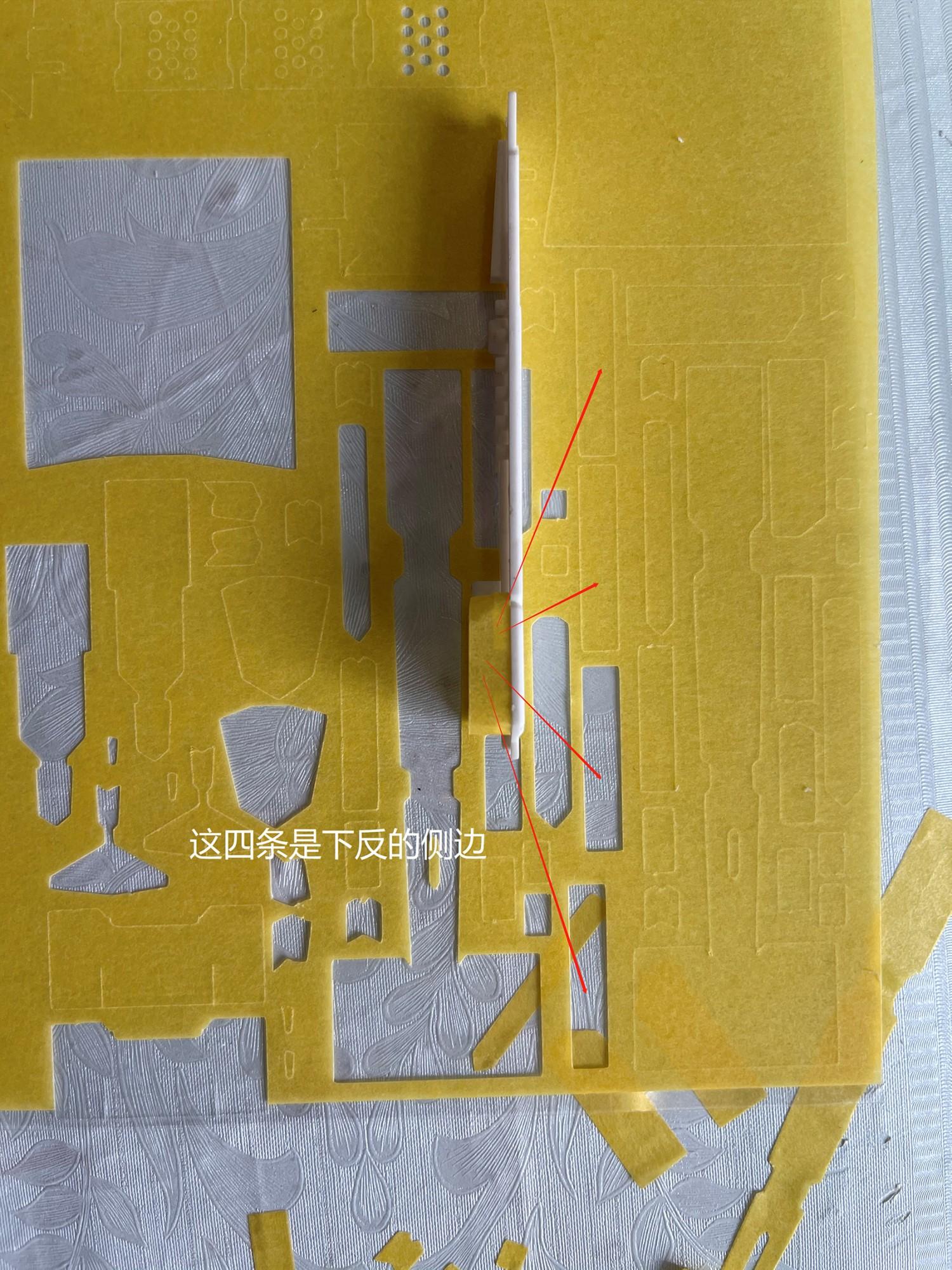G825_YGCP_mg_yujiaoland_masking_tape_nu_025.jpg