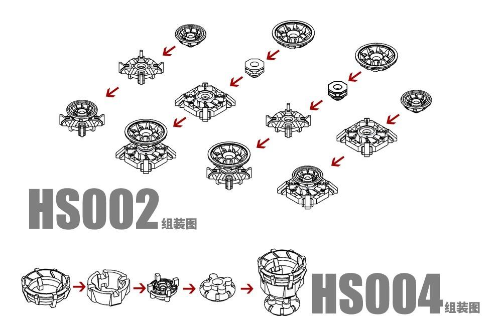 G829_HS002_HS004_004.jpg