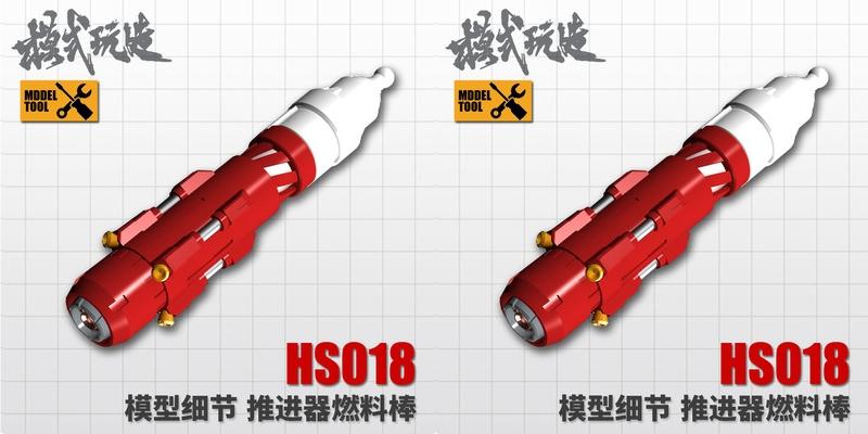 G829_HS018RG_Propeller_tank_002.jpg