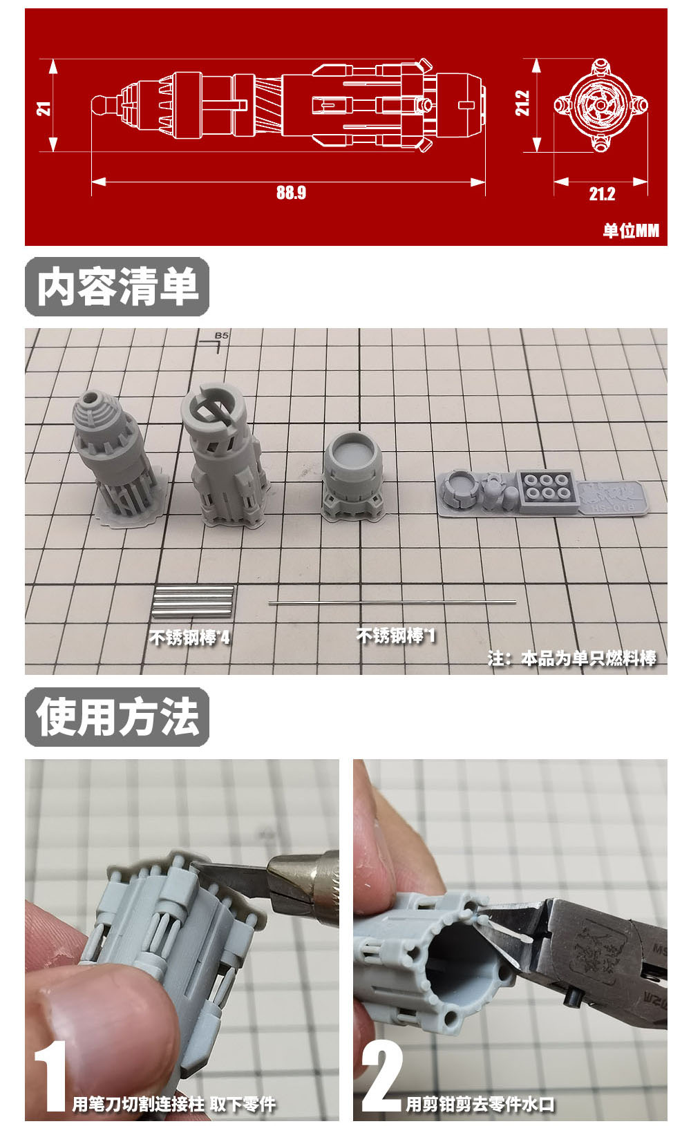 G829_HS018RG_Propeller_tank_004.jpg