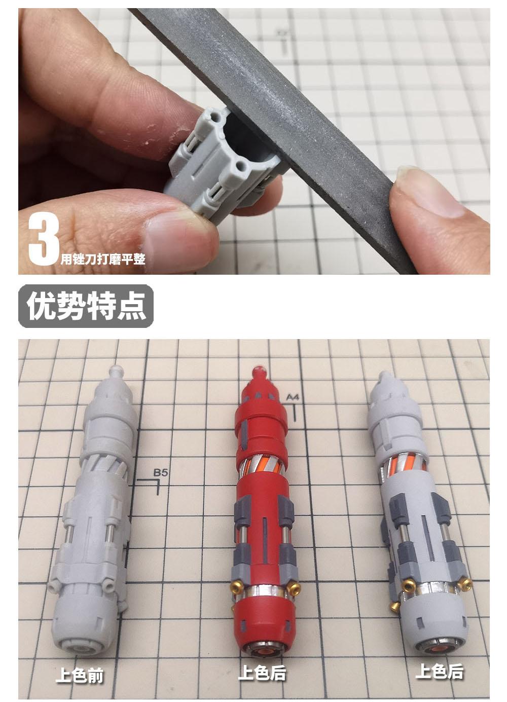 G829_HS018RG_Propeller_tank_005.jpg
