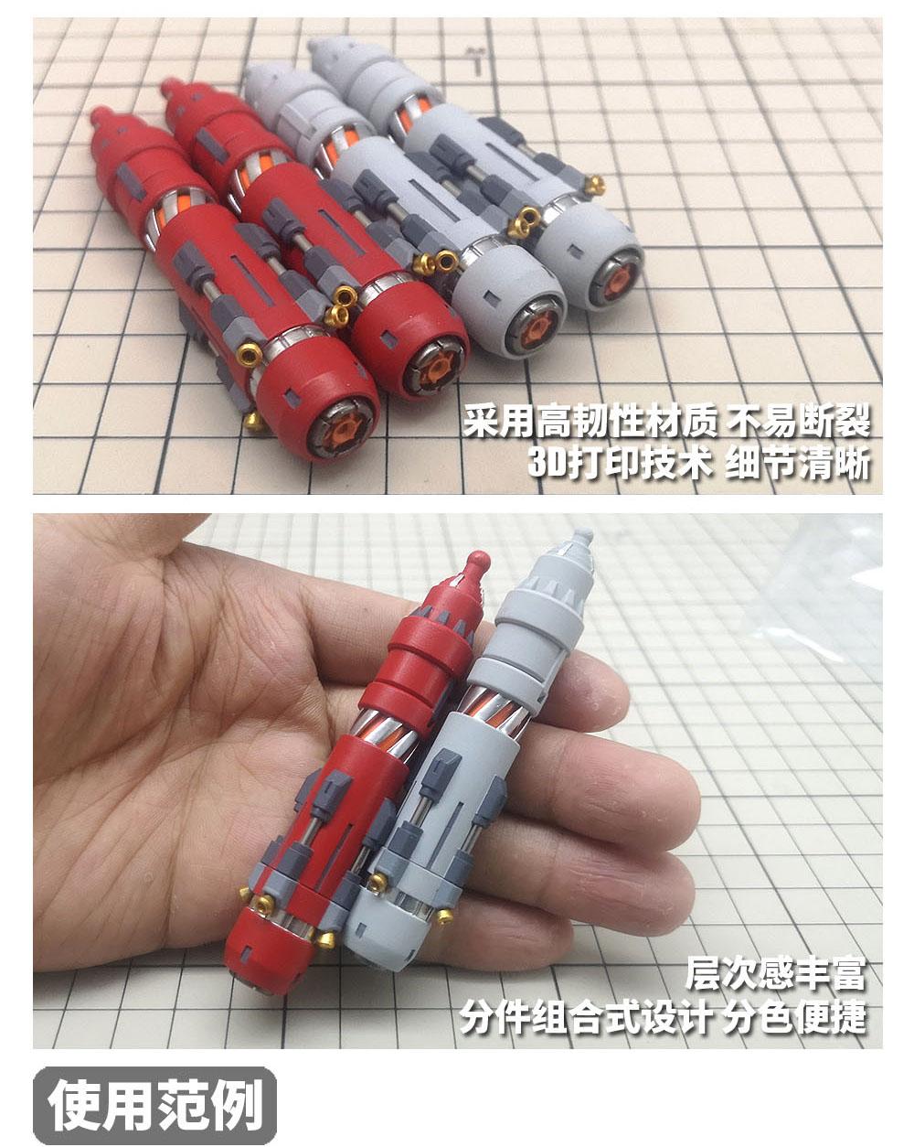 G829_HS018RG_Propeller_tank_006.jpg