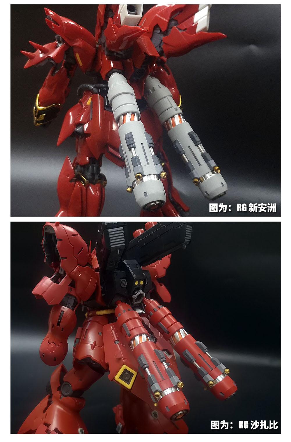 G829_HS018RG_Propeller_tank_007.jpg