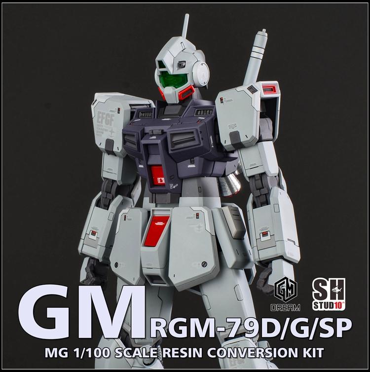 G848_SH_Studio_RGM_79D_G_SP_GM_001.jpg