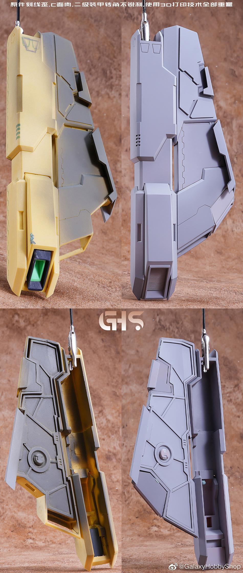 G871_GS_GSH_the_o_GK_003.jpg