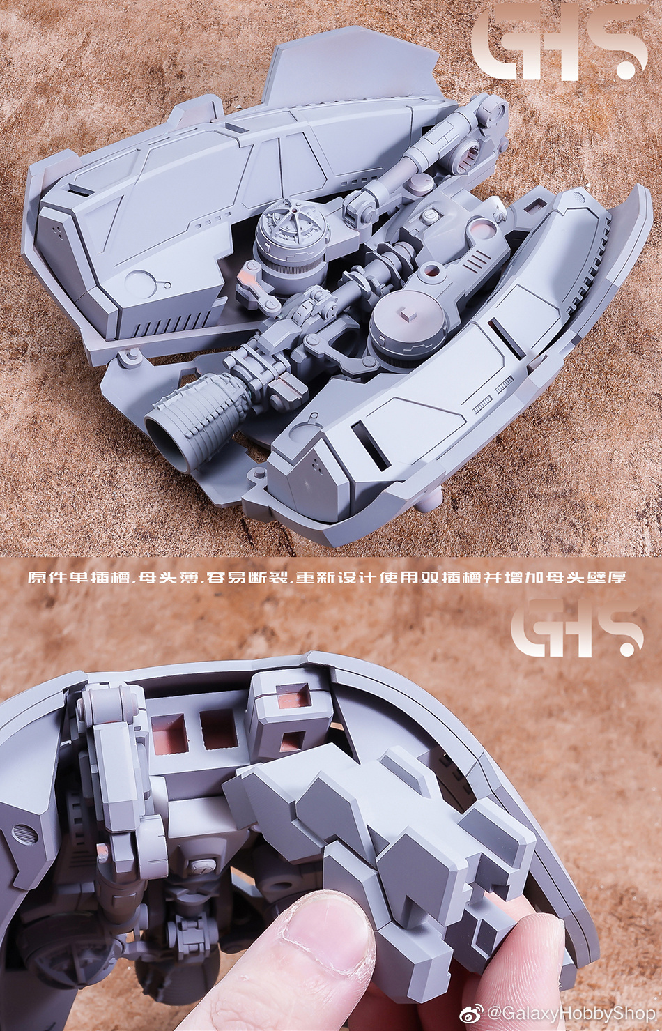 G871_GS_GSH_the_o_GK_004.jpg