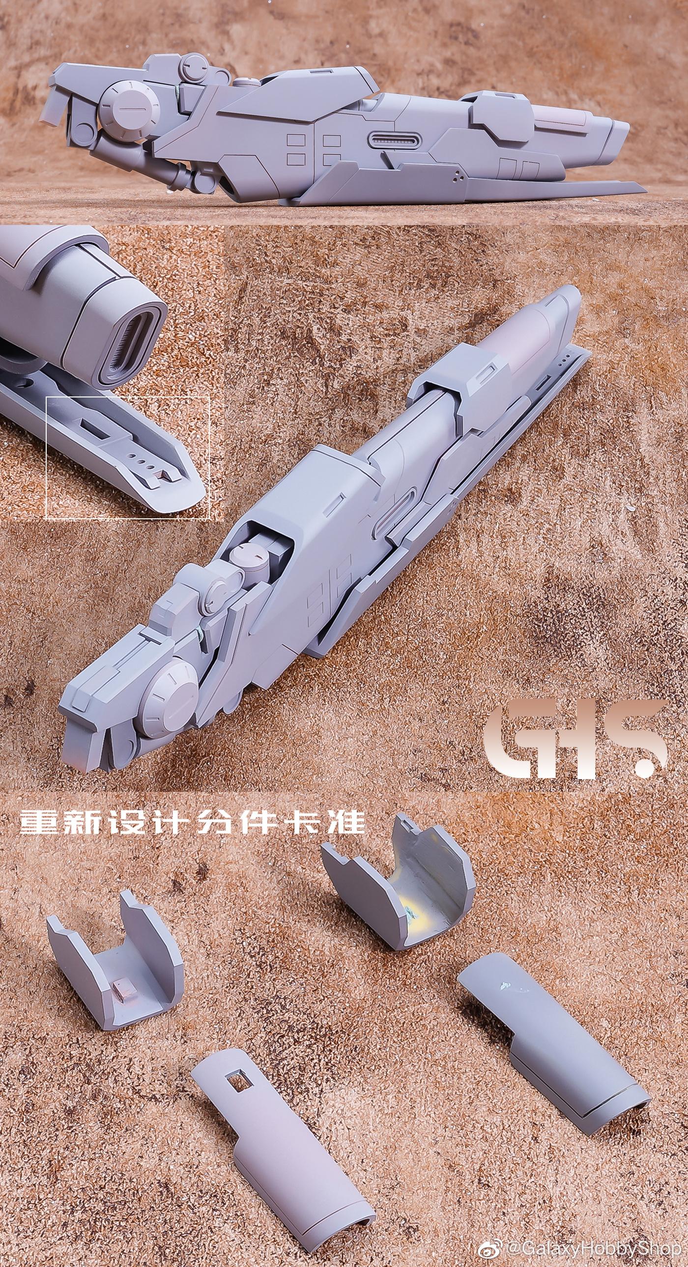 G871_GS_GSH_the_o_GK_016.jpg