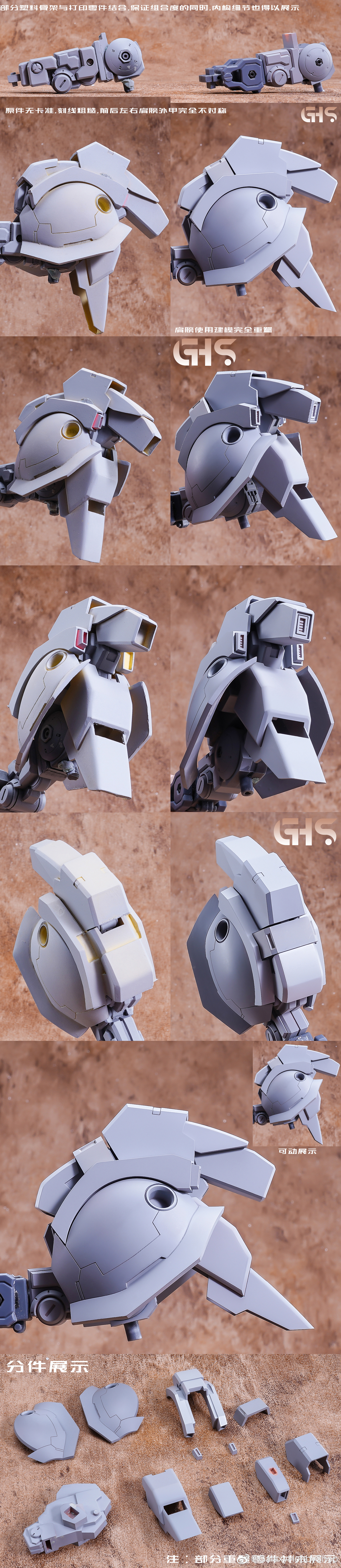 G871_GS_GSH_the_o_GK_018.jpg