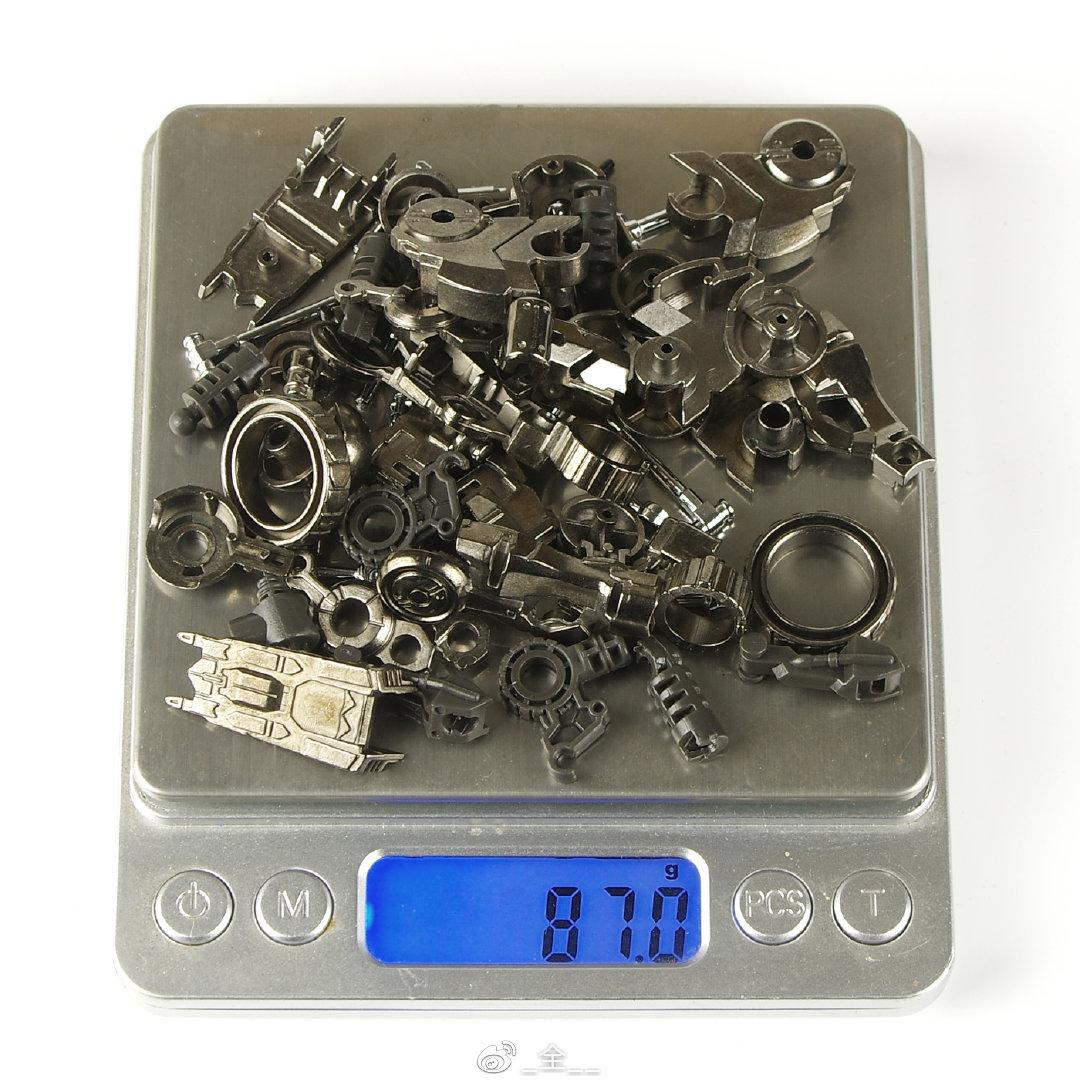 M103_mg_barbatos_metal_frame_parts_set_009_005.jpg