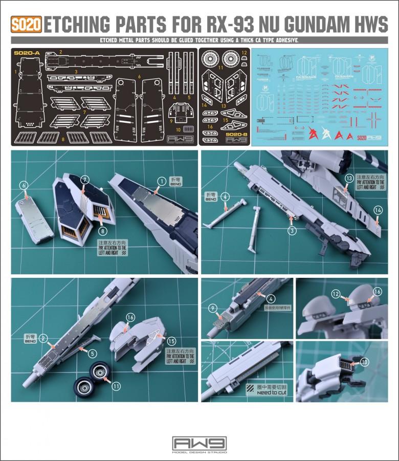 M129_S020_144_RG_RX_93_NU_GUNDAM_HWS_001.jpg