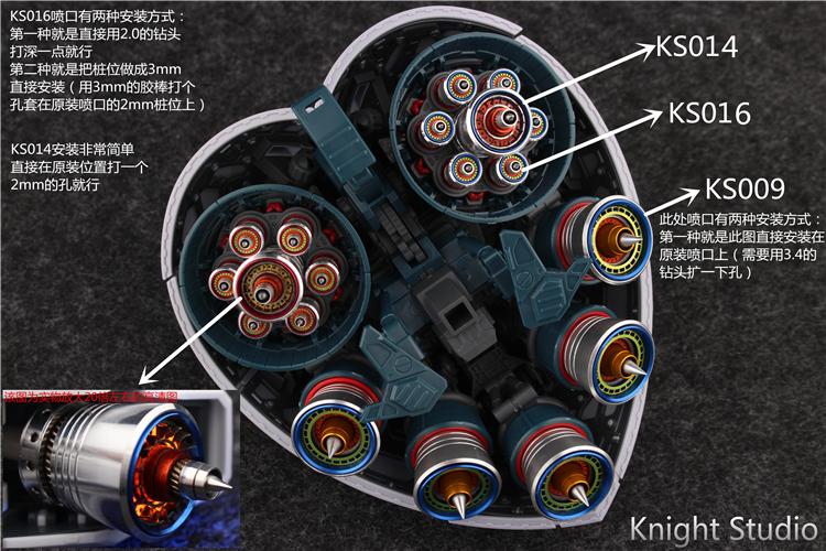 M132_RG_zeong_metal_parts_010.jpg