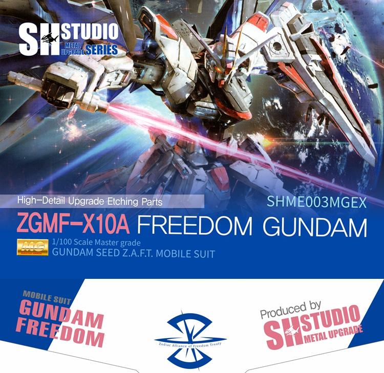 M137_freedom_MG_001.jpg