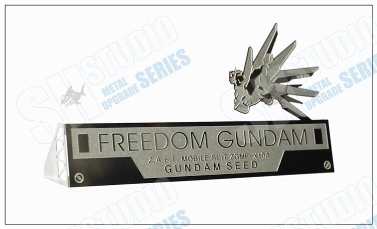 M137_freedom_MG_019.jpg