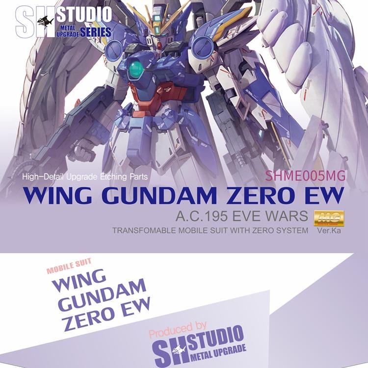 M143_mg_wingzero_metal_sh_001.jpg