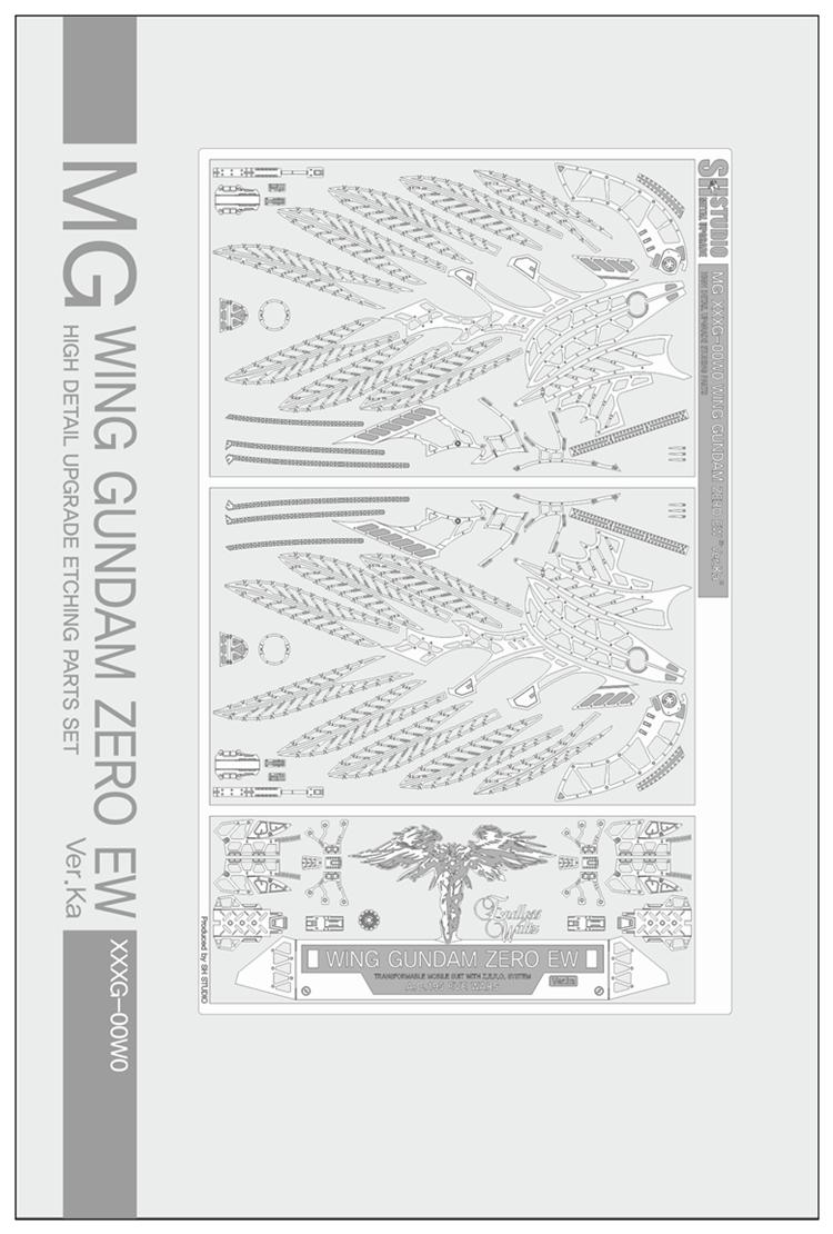 M143_mg_wingzero_metal_sh_005.jpg
