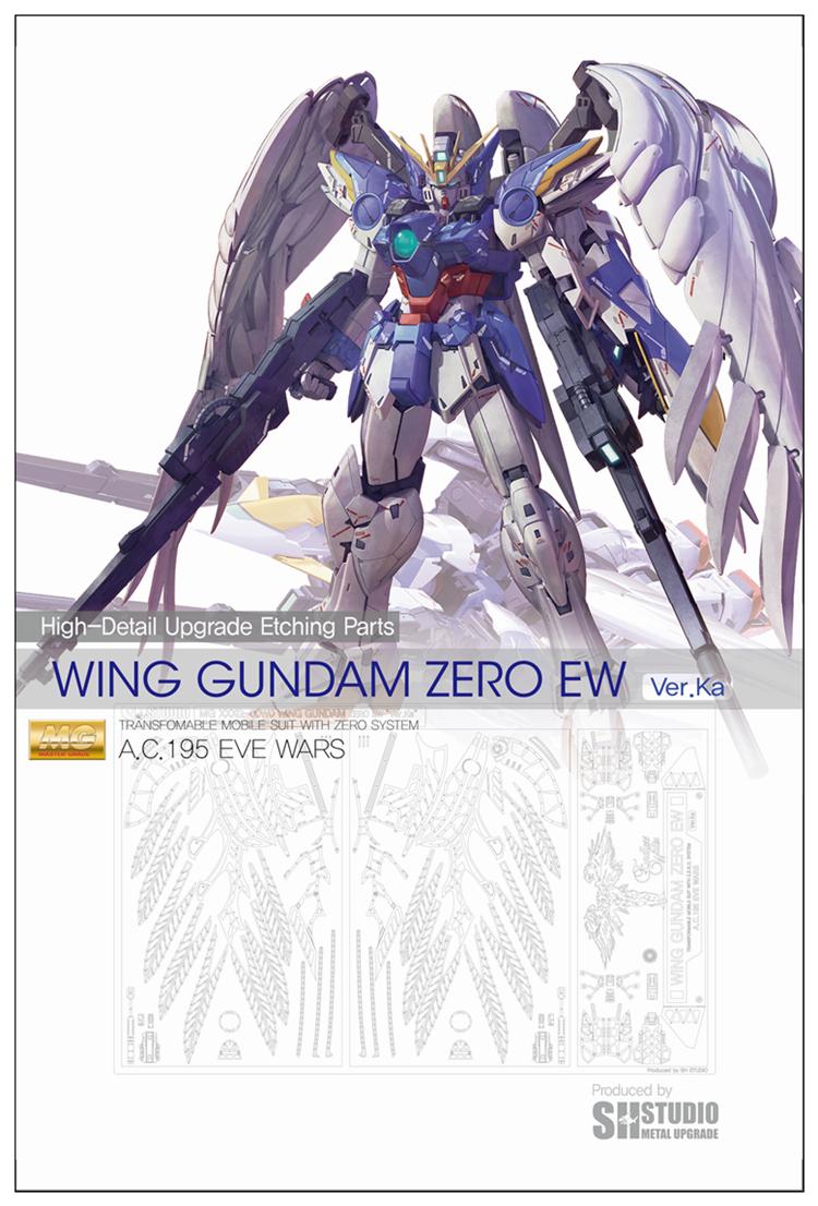 M143_mg_wingzero_metal_sh_020.jpg