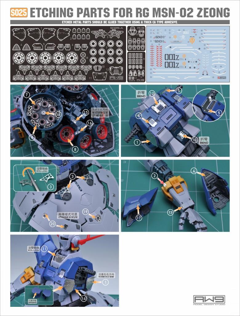 M144_RG_zeong_metal_003.jpg