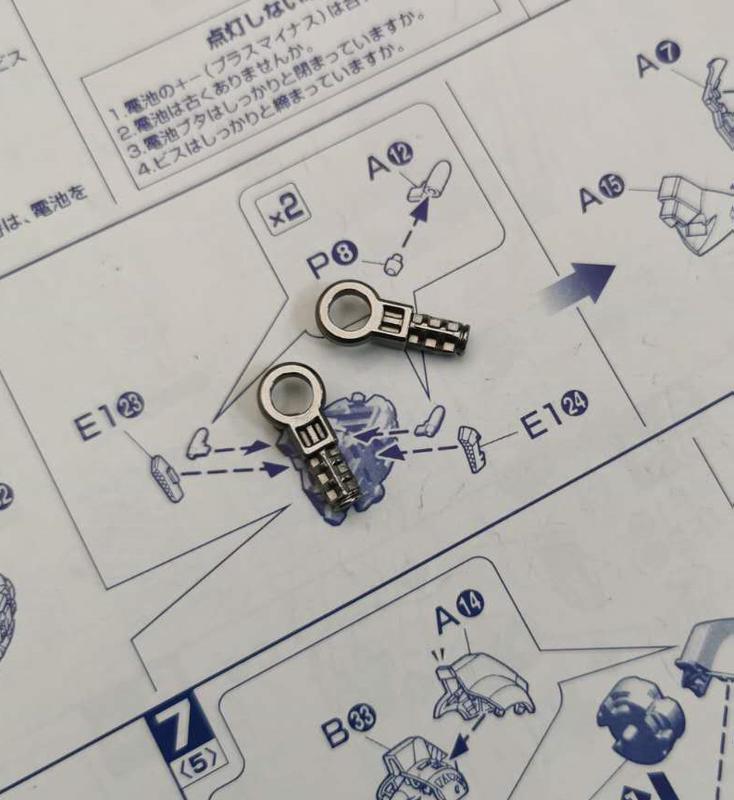 M148_ME_mg_babartos_metal_parts_006.jpg
