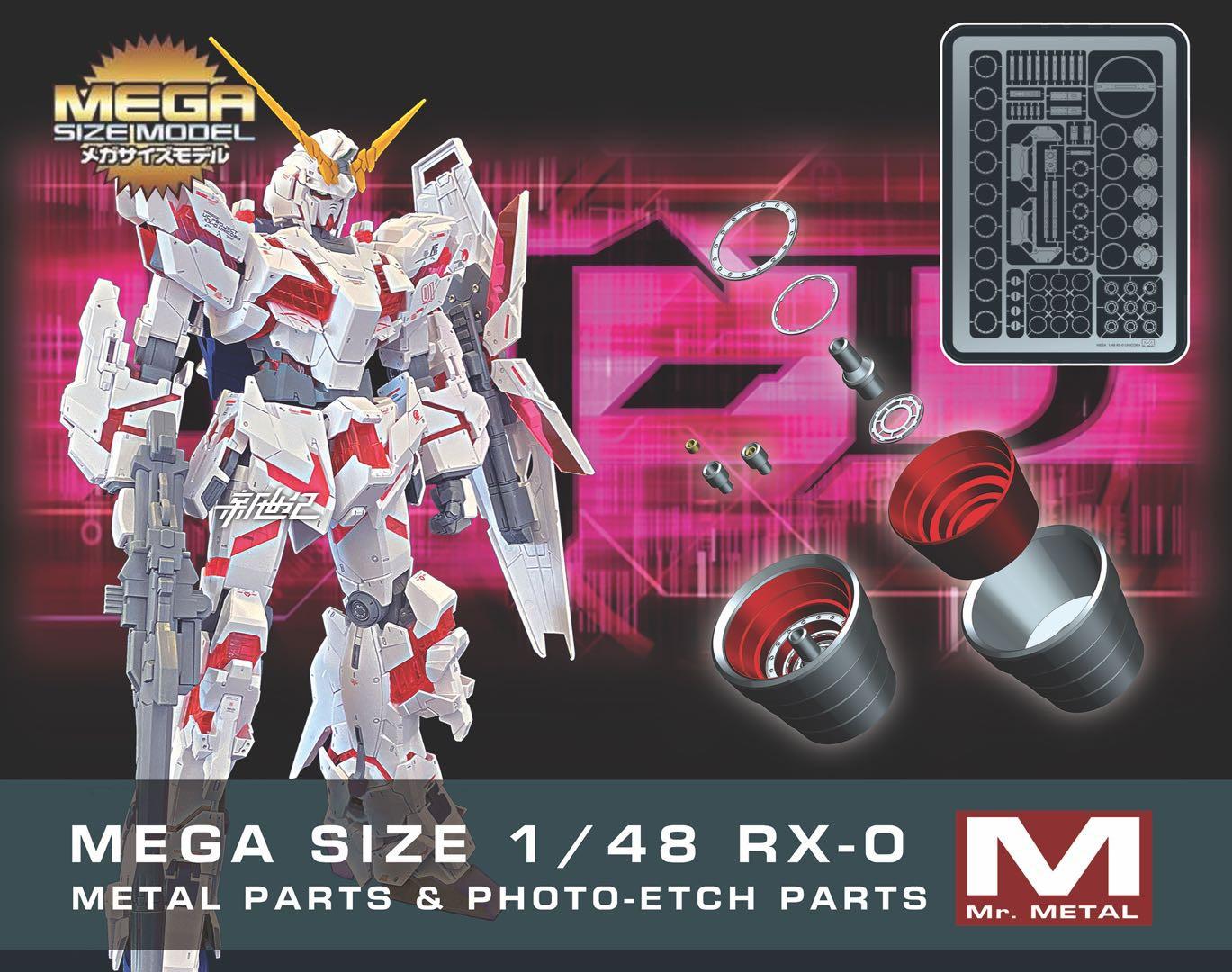 M149_Mr_METAL_mega_unicorn_metalparts_002.jpg
