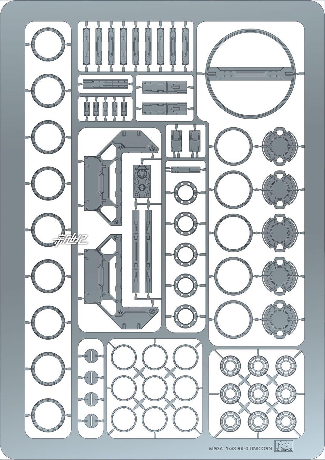 M149_Mr_METAL_mega_unicorn_metalparts_003.jpg