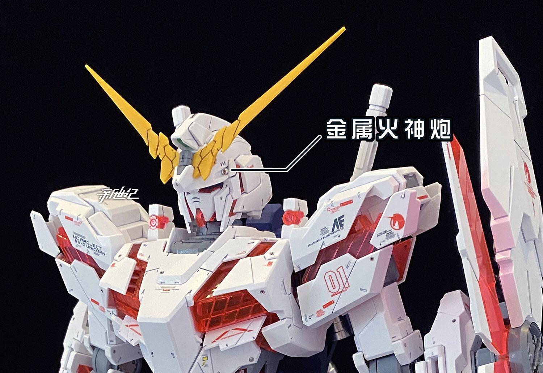 M149_Mr_METAL_mega_unicorn_metalparts_004.jpg