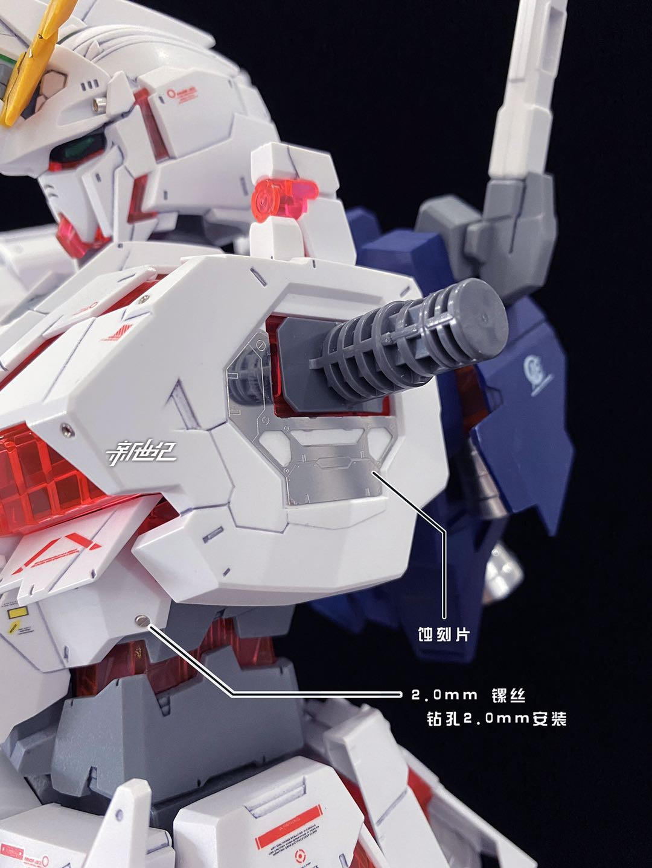 M149_Mr_METAL_mega_unicorn_metalparts_006.jpg