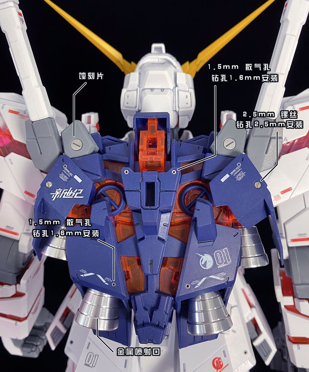 M149_Mr_METAL_mega_unicorn_metalparts_008.jpg