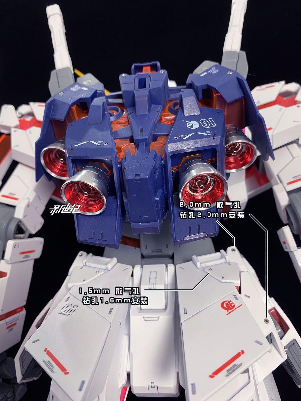M149_Mr_METAL_mega_unicorn_metalparts_009.jpg