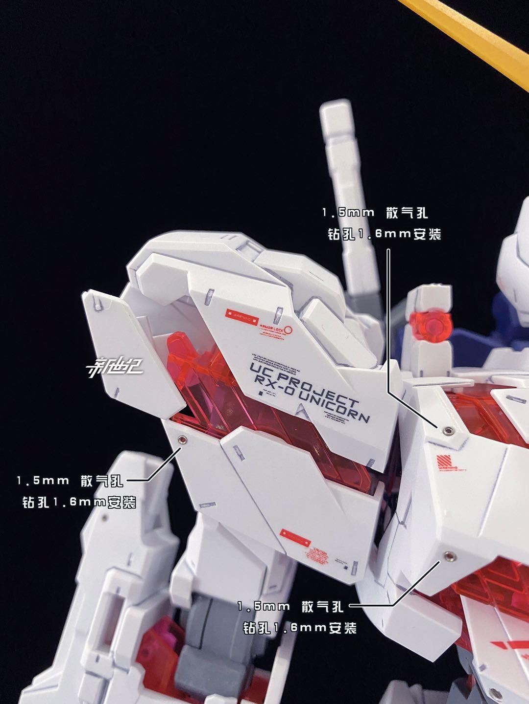 M149_Mr_METAL_mega_unicorn_metalparts_013.jpg