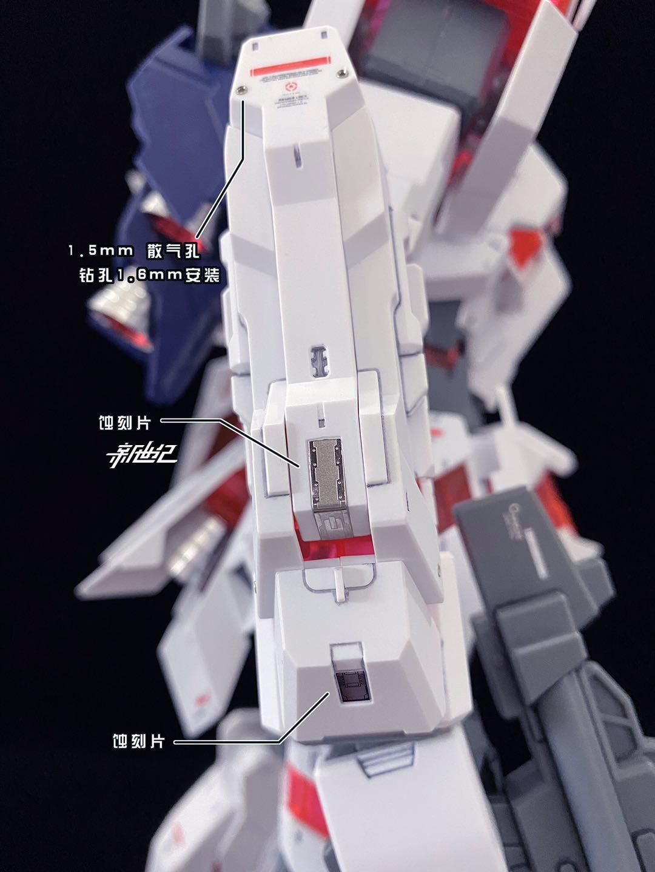 M149_Mr_METAL_mega_unicorn_metalparts_015.jpg