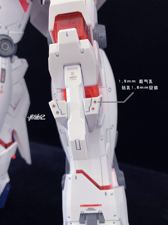 M149_Mr_METAL_mega_unicorn_metalparts_016.jpg