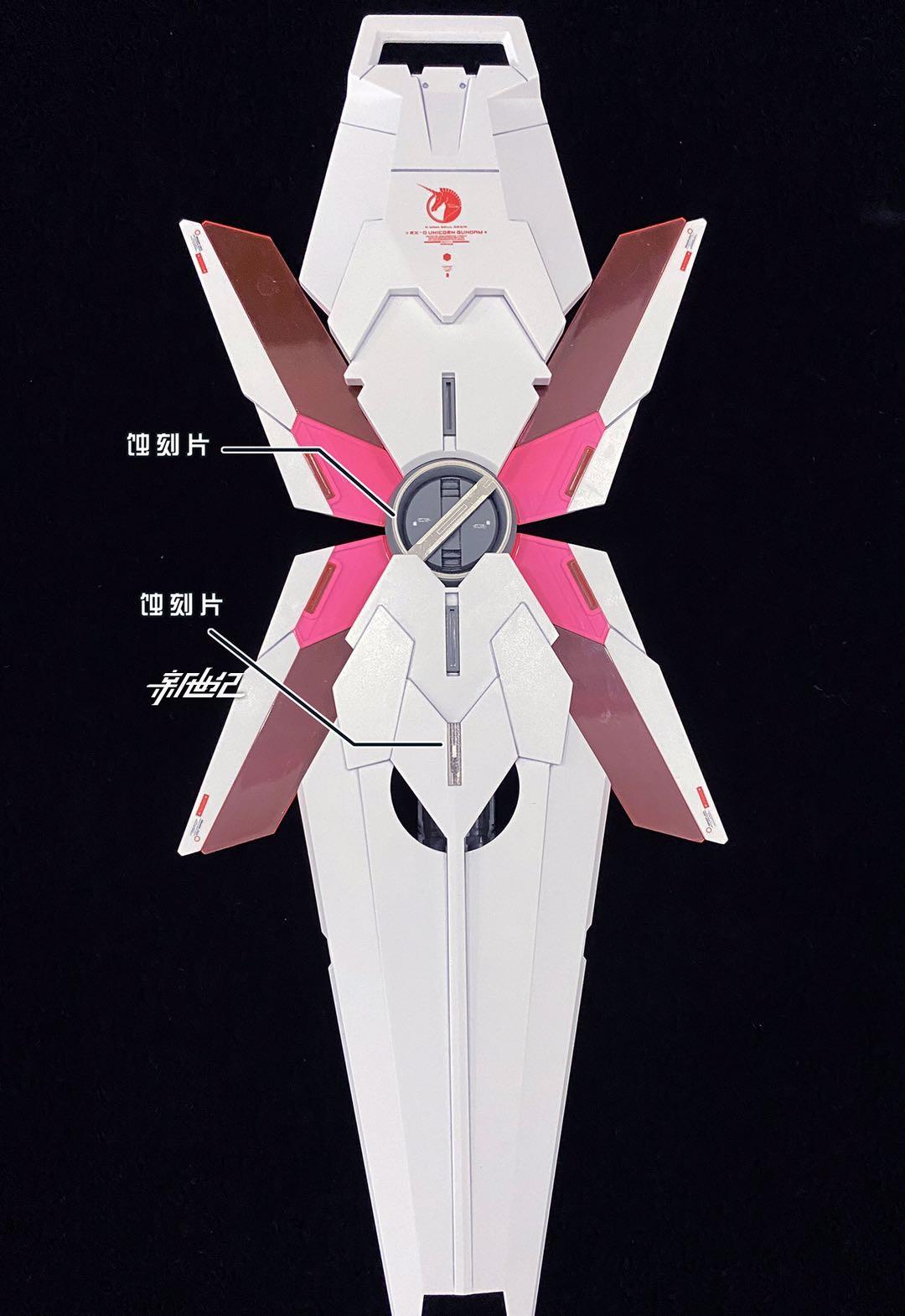 M149_Mr_METAL_mega_unicorn_metalparts_021.jpg