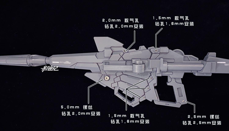 M149_Mr_METAL_mega_unicorn_metalparts_023.jpg