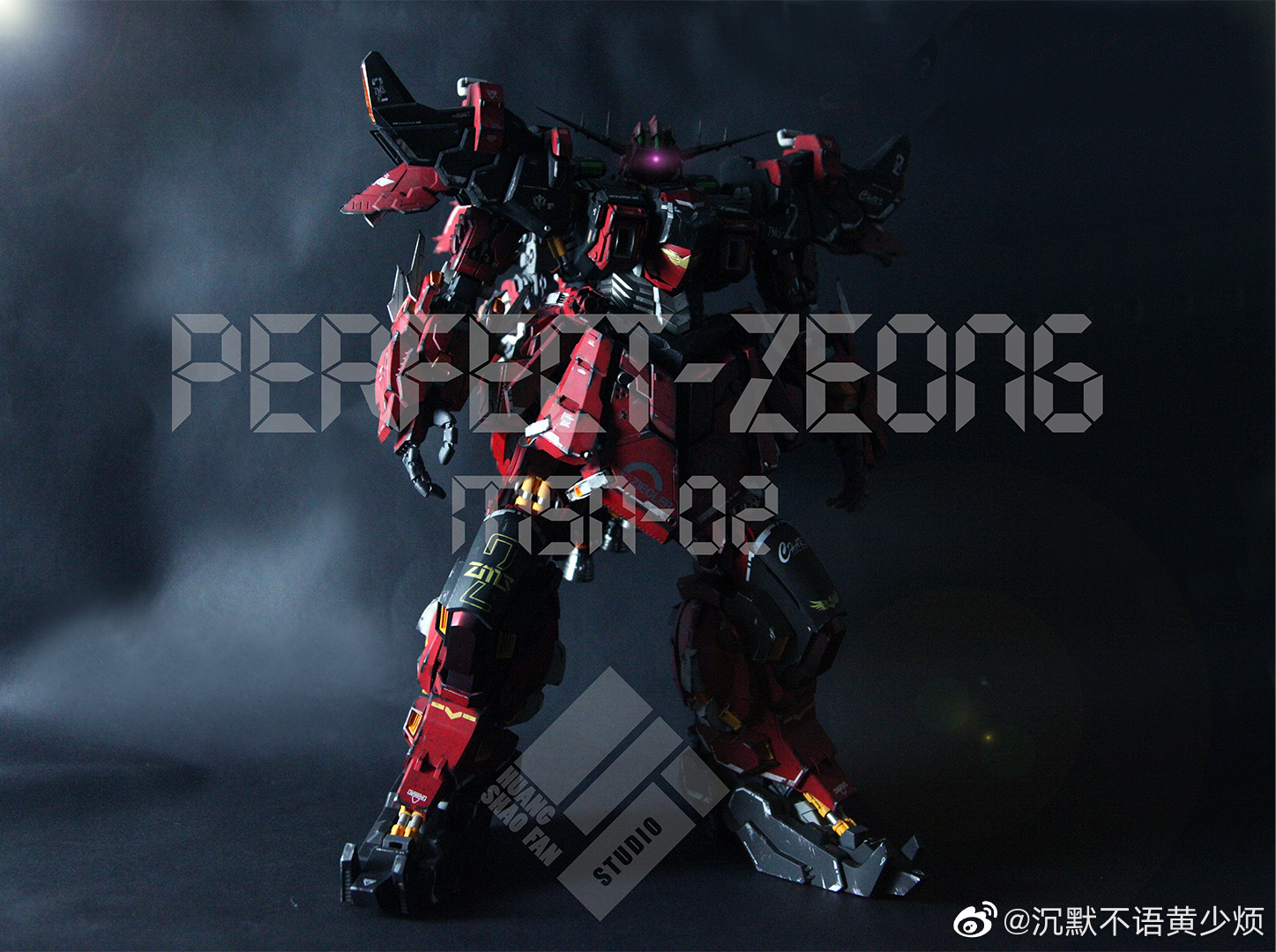 S164_2_mc_perfect_zeong_red_001.jpg