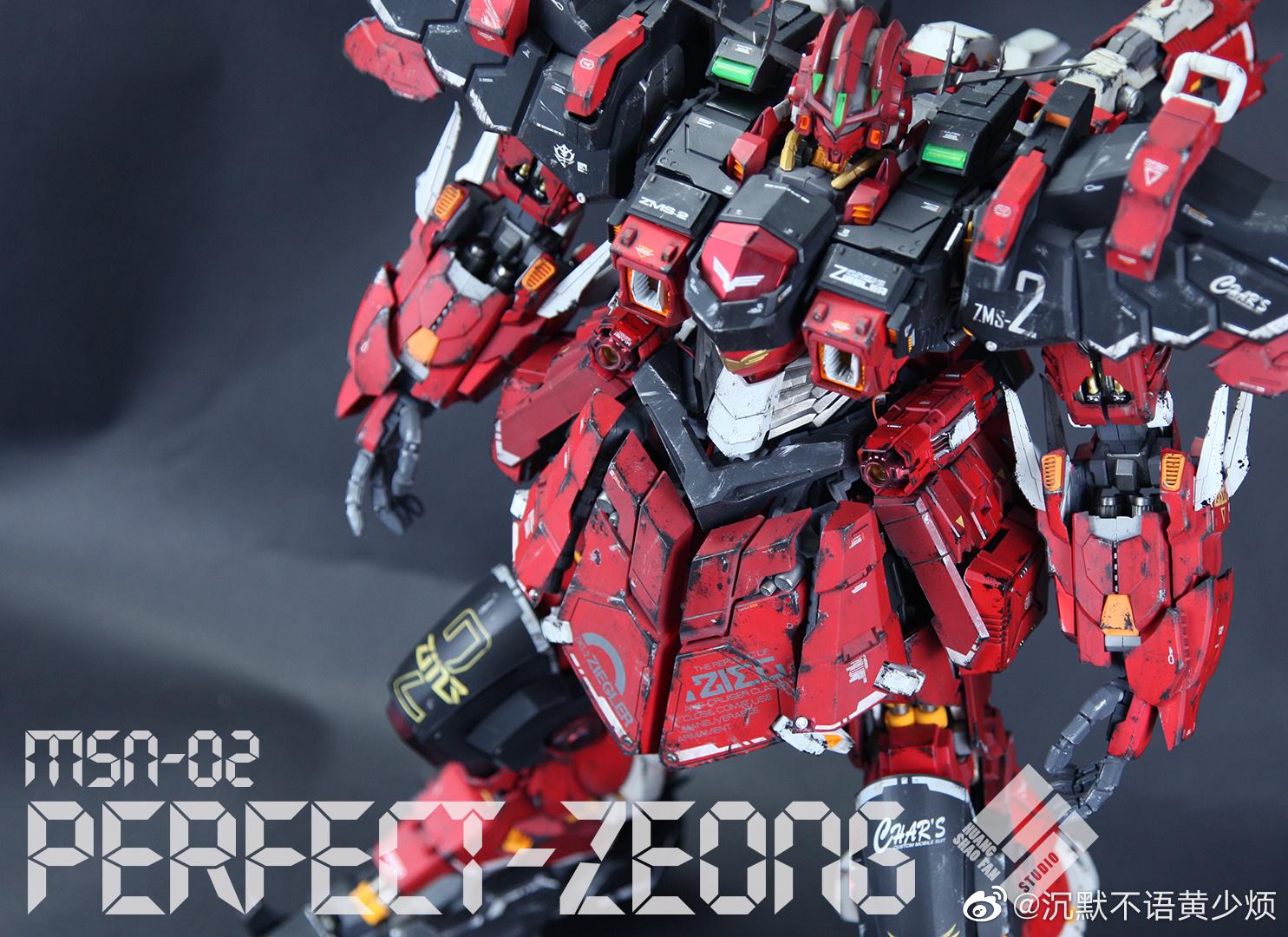 S164_2_mc_perfect_zeong_red_002.jpg