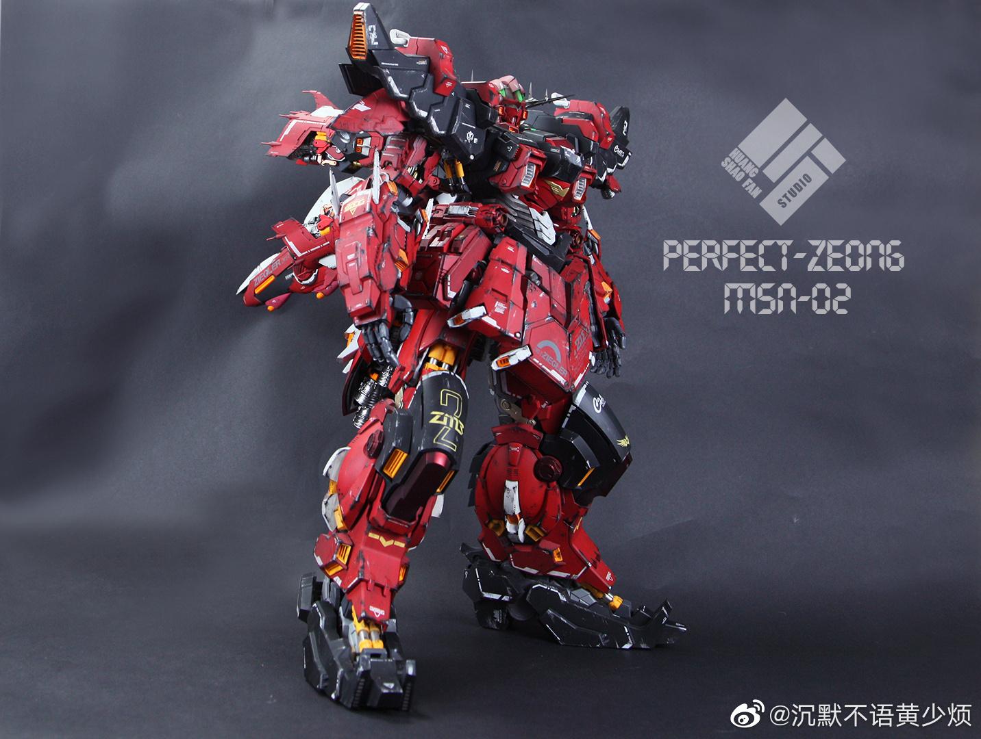 S164_2_mc_perfect_zeong_red_003.jpg