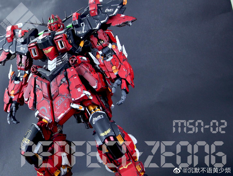 S164_2_mc_perfect_zeong_red_004.jpg