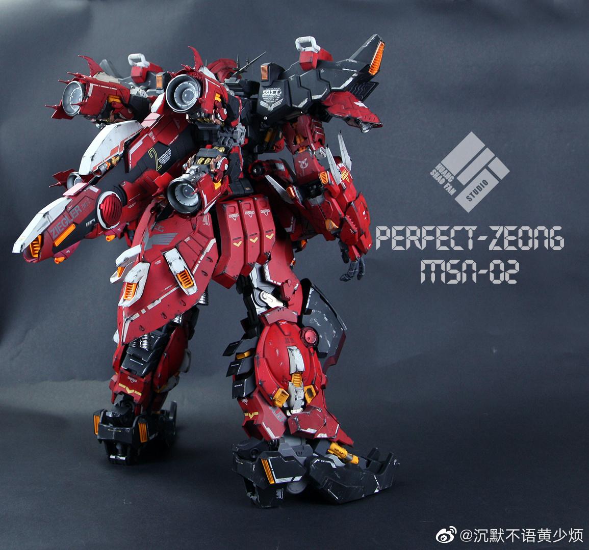 S164_2_mc_perfect_zeong_red_005.jpg