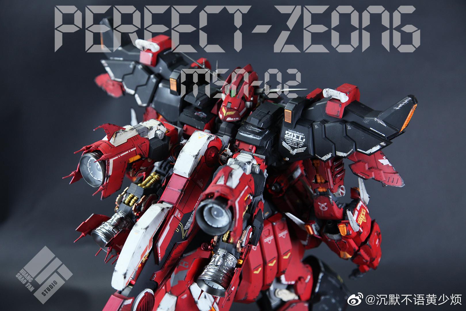 S164_2_mc_perfect_zeong_red_006.jpg