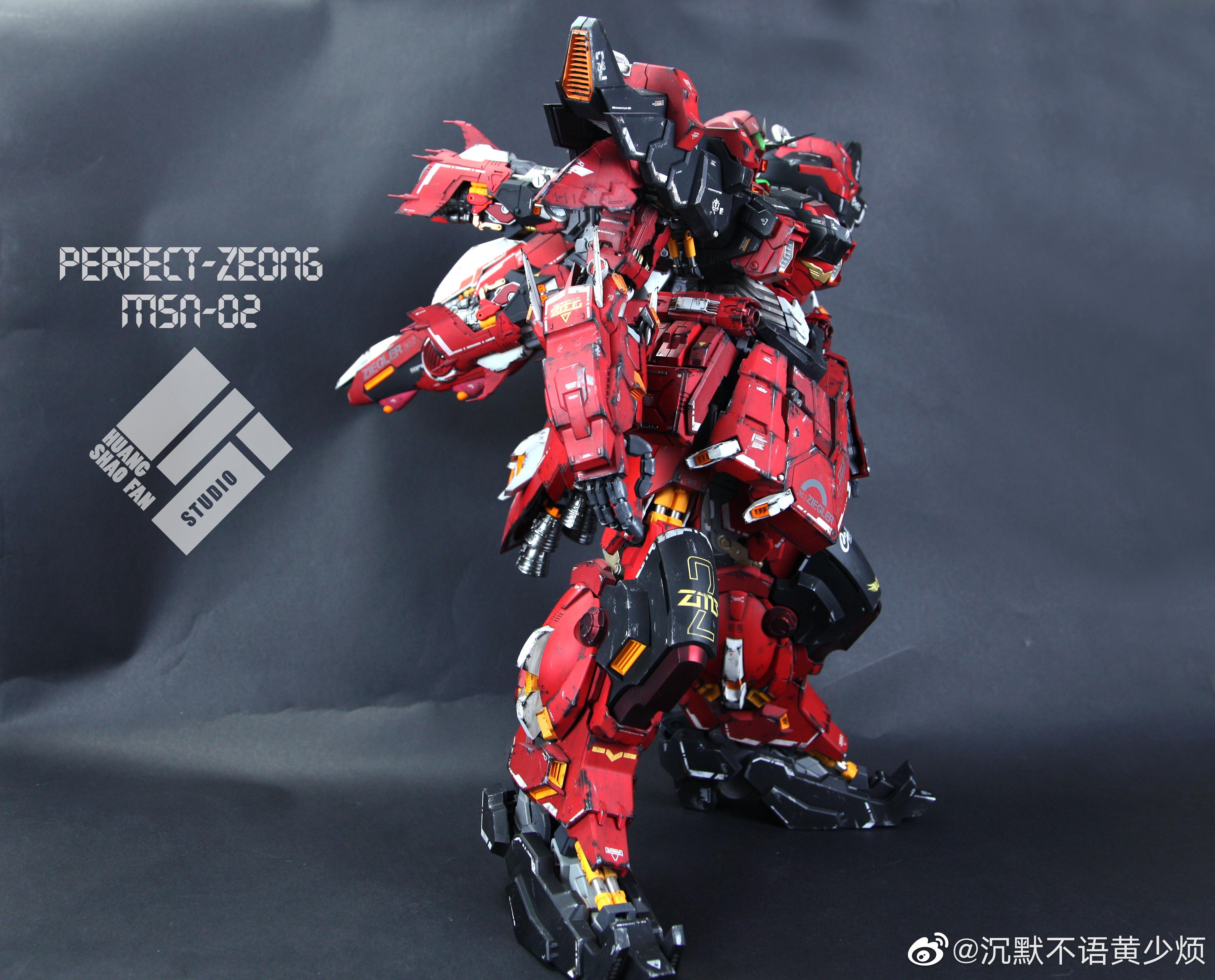 S164_2_mc_perfect_zeong_red_007.jpg