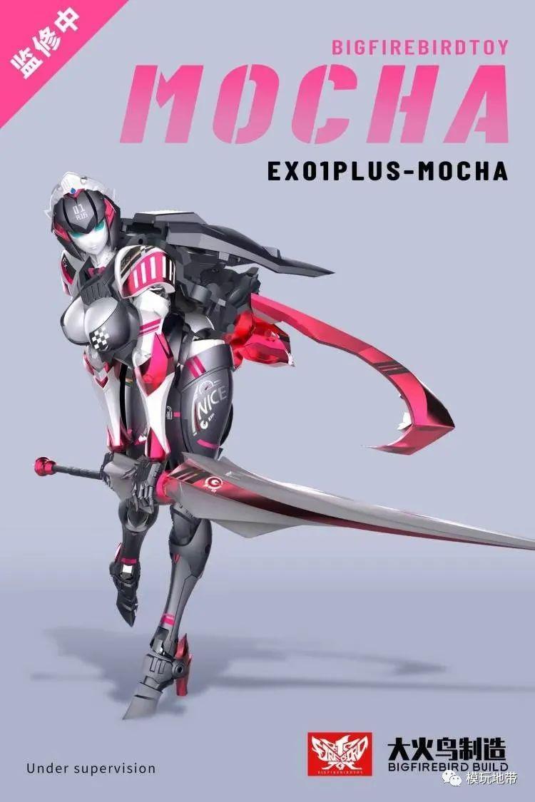 S369_2_EX_01_plus_mocha_BIG_Firebird_001.jpeg