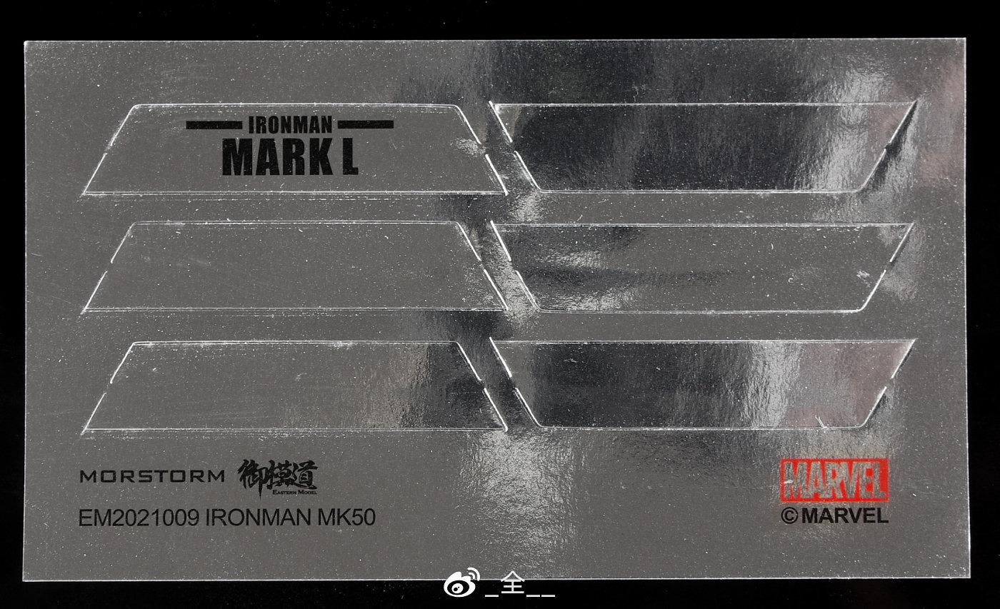 S515_1_1_9_MARK50_061.jpg