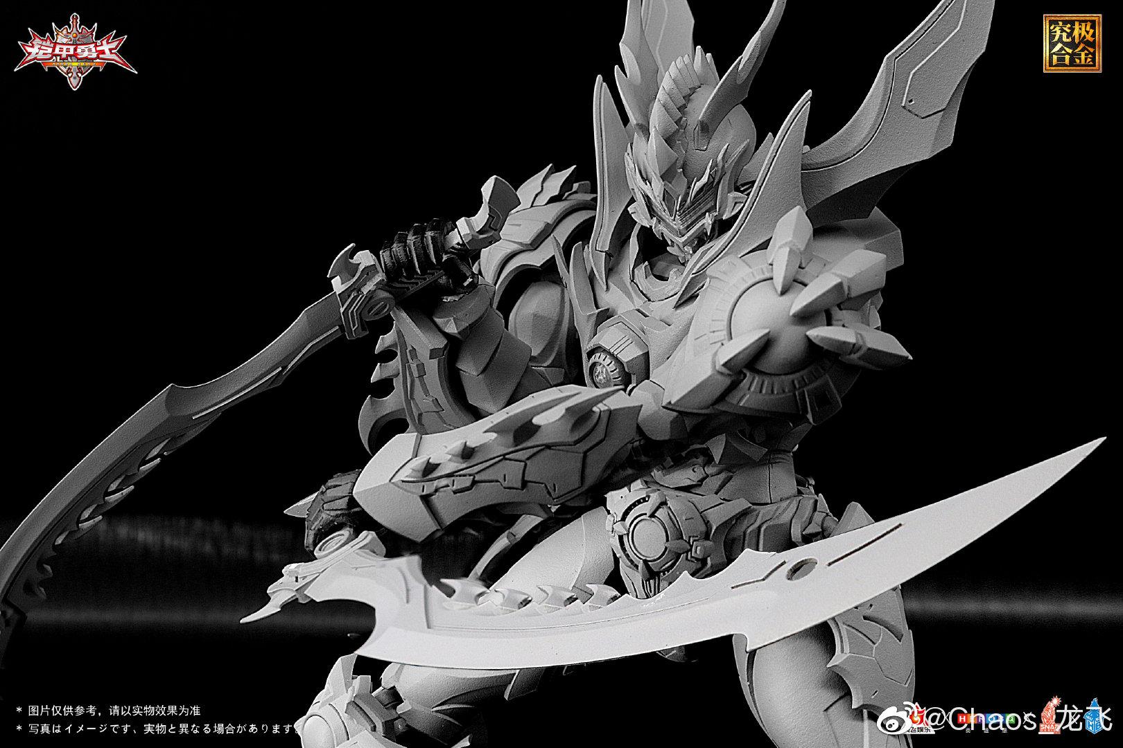 S536_snap_Armor_hero_Emperor_enryu_002.jpg