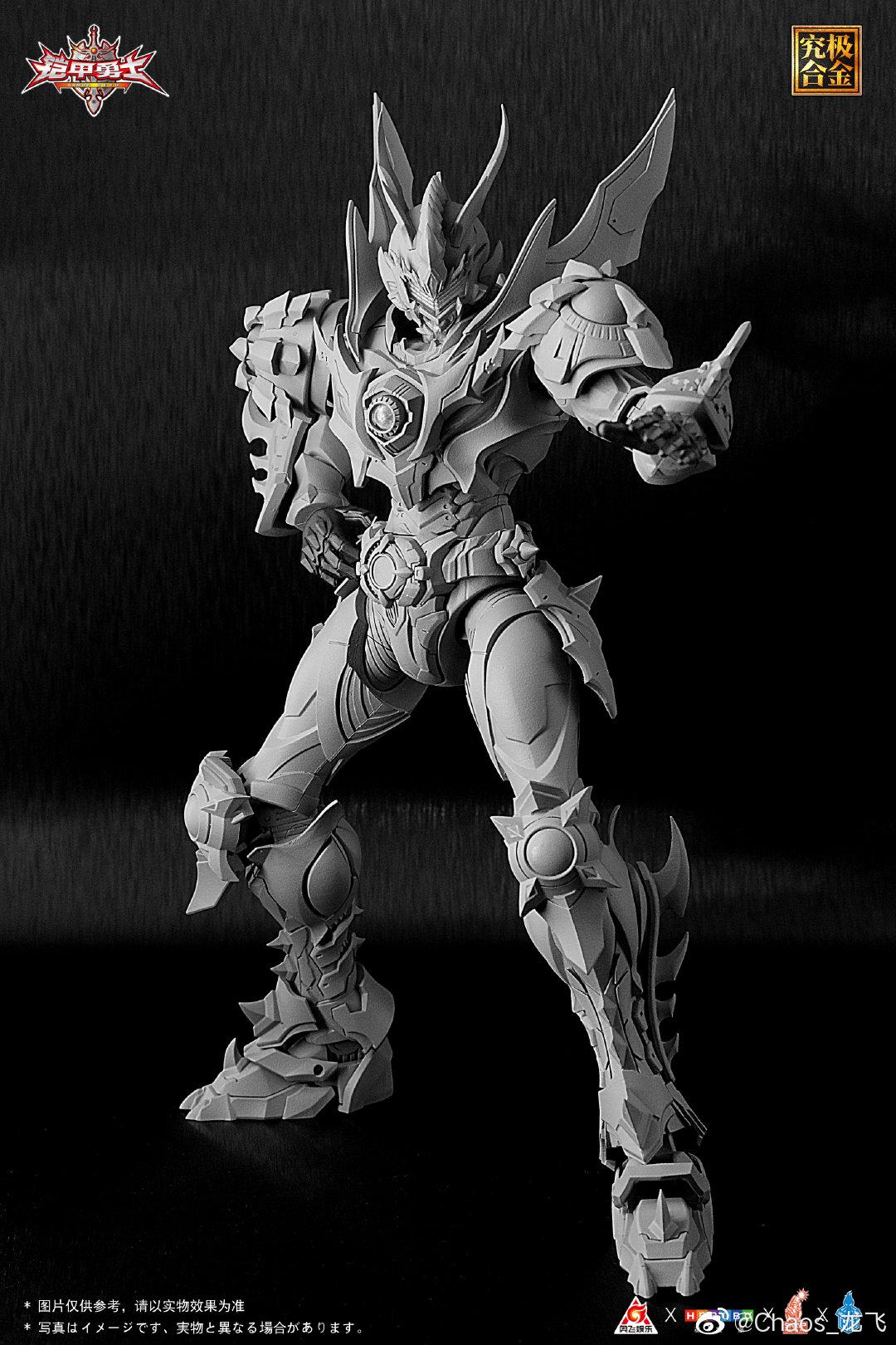 S536_snap_Armor_hero_Emperor_enryu_003.jpg