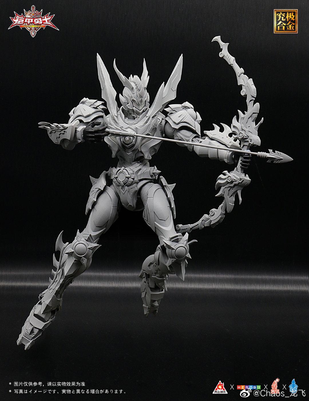 S536_snap_Armor_hero_Emperor_enryu_004.jpg