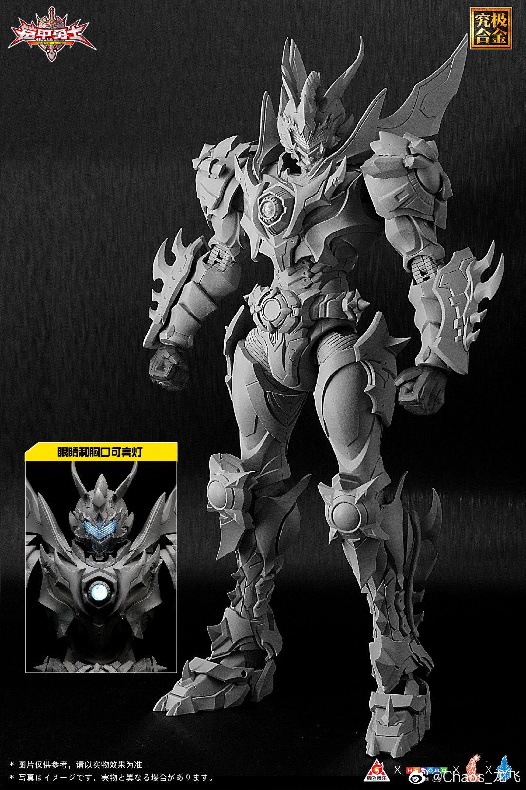 S536_snap_Armor_hero_Emperor_enryu_005.jpg