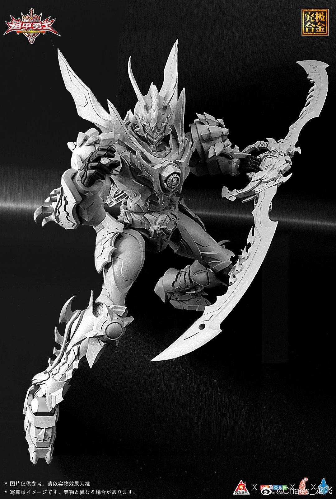 S536_snap_Armor_hero_Emperor_enryu_006.jpg